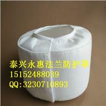 耐酸碱丙纶法兰保护套