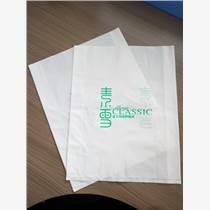 青島優質PE塑料袋 包裝保護袋生產廠家