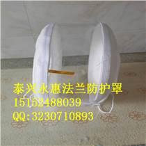 透明PVC法兰防护套