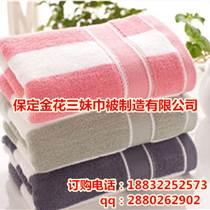 勞保毛巾 毛巾批發