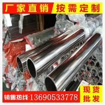 304不锈钢小直径圆管11*0.5