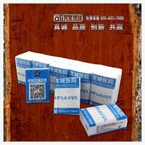 通化市廣告紙抽定做廠家  白山市廣告盒抽定做商