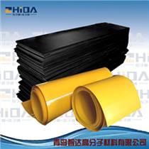 藍色PE板黑色PE塑料板PE塑料板材片材卷材