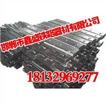 道夹板供应商|道夹板厂家直销|鑫盛铁路器材