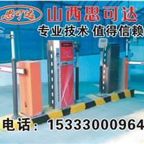 新款加厚道閘機藍牙刷卡空降閘停車場管理系統柵欄道閘機柵欄桿
