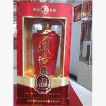 陜西鳳行天下商貿有限公司西安10年西鳳酒招商