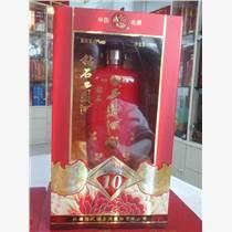 陜西鳳行天下商貿有限公司西安10年鉆石西鳳酒招商