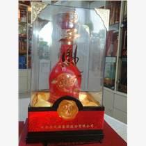 陜西鳳行天下商貿有限公司西安20年珍品西鳳酒紅瓶招商