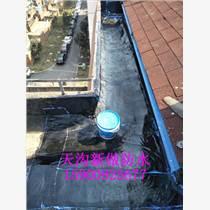 上海屋頂天溝滲水漏雨防水補漏