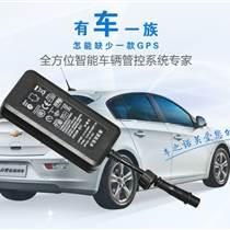 抗屏蔽GPS定位硬件 之諾強磁車載GPS定位硬件
