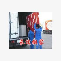 燕郊到上海搬家公司/家具托运