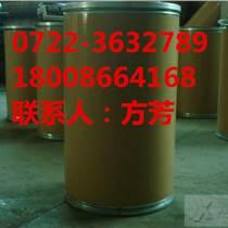 廠家供應TDA 頭孢西酮母核 CAS30246-33-4