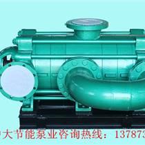 ZPD25-505 自平衡多级离心泵