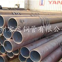 沧州冷轧精密无缝钢管 出厂价格