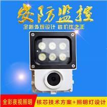 安防监控灯式摄像头