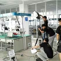 河南企業宣傳片拍攝內容定位河南企業專題片制作慧創