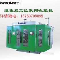 機油桶洗衣液桶生產設備 生產機器 吹塑設備 吹塑機