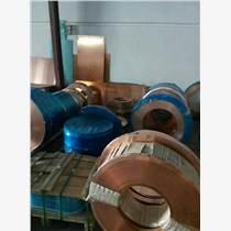 辽宁专售c5210高导电磷铜带分条/镀锡磷铜线铜棒价格