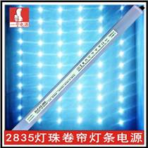 LED驱动电源23W3528灯珠卷帘灯条电源