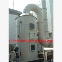 河南塑料颗粒厂异味净化装置废气处理装置