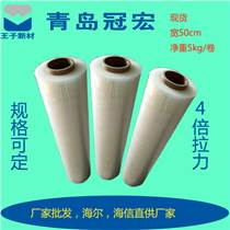 批发手用拉伸膜 机用拉伸膜 pe缠绕拉伸膜 全新料生产包装材料