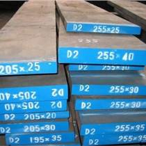 D2模具鋼鋼