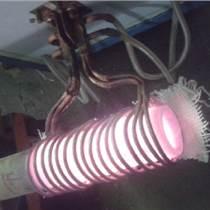 石油鉆桿鐓粗電爐,鉆桿端頭熱鐓感應加熱設備