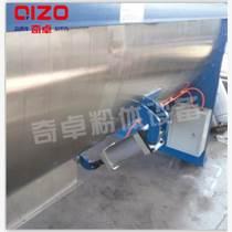 鹵磷酸鈣熒光粉加工混合機,奇卓粉體首選混合機設備廠家