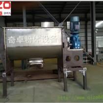 廠家特價鎢粉混合機,鐵粉,銀粉加工攪拌混合機設備,