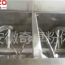 【廠家直銷】超細木粉加工混合機,首選廠家,加工定制