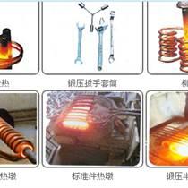 風機鉚釘加熱專用高頻感應加熱設備