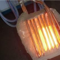 板簧熱卷耳加熱電爐|板簧加熱折彎中頻電爐