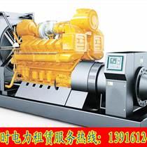 道依茨柴油發電機出租 提供短期自備發電13916124447