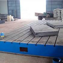 T型槽平板-T型槽平臺主要是用于工件檢測或劃線的平面基準量具,是機械制造中不可缺少的基本工具。