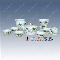 梅蘭竹菊陶瓷茶具 茶具批發廠家 景德鎮陶瓷茶具免加盟費