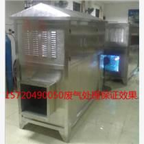 山東精細化工廠惡臭氣體吸附裝置廢氣處理方法