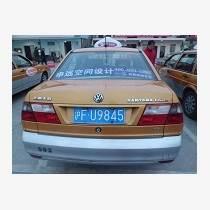 上海出租車廣告,車體廣告,上海出租車后窗條幅廣告
