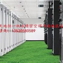 IT机房建设机?#38752;?#35843;专业安装服务