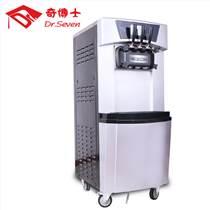 重慶哪里有奇博士三色冰淇淋機技術培訓原料批發