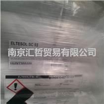 異丙苯磺酸鈉/二甲苯磺酸鈉