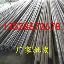 廠家直銷供應美標S12791不銹鋼圓 棒圓鋼鐵素體S12791不銹鋼板材