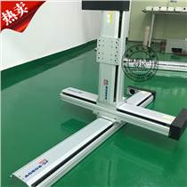 三维线性模组 XYZ三轴机械手 线性滑台 丝杆线性模组 机床工作台