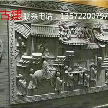 青島海南仿古磚雕 狀元夸官磚雕