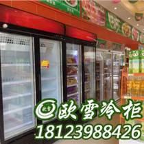 供應廣州當地飲料柜送貨上門批發價格