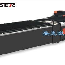 光纤激光切割机数控