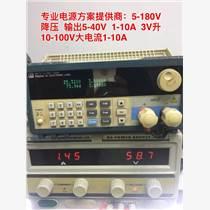 220V转5V_380V转12V_高压降压电路_无需变压器