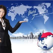 注冊名稱帶中國的公司 名稱帶中國的公司轉讓