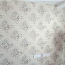 武漢無紡墻紙兒童墻紙米蘭瑪堡壁紙