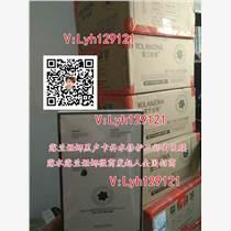微商總代露水露蘭姬娜黑盧卡面膜全國總代Lyh129121