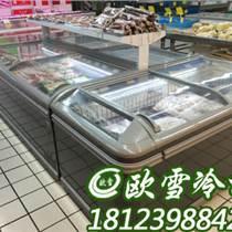 供應佛山臥式冷柜帶節能證書的超市冷柜